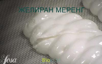 ЖЕЛИРАН МЕРЕНГ